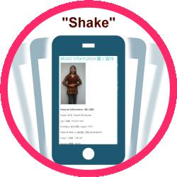 shake_it